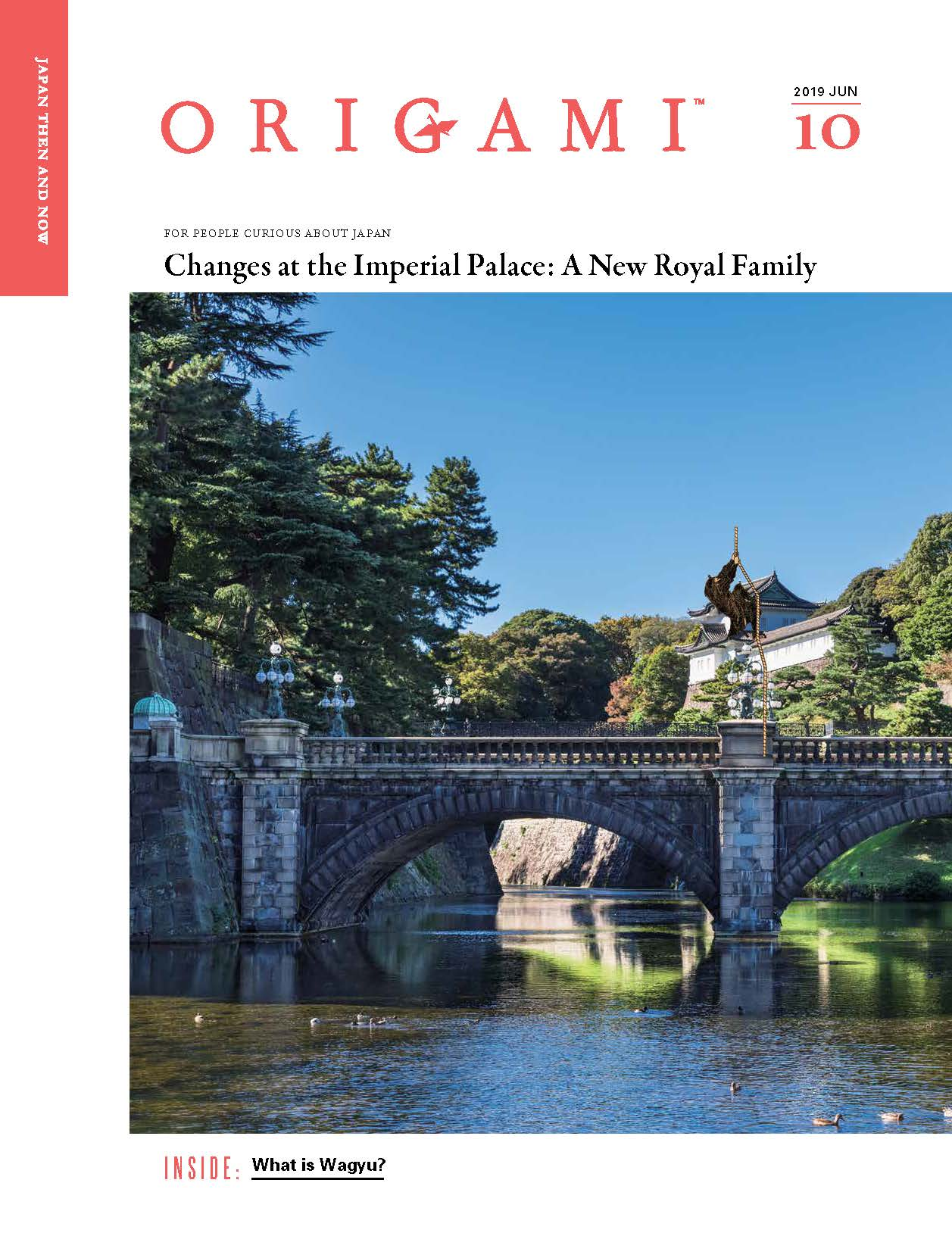 Changes at the Imperial Palace: A New Royal Family